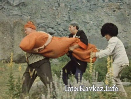 Похищение невесты на Кавказе