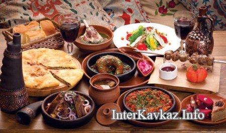 Кавказская кухня и застолье