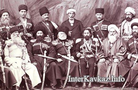 Обычаи и традиции кавказского народа