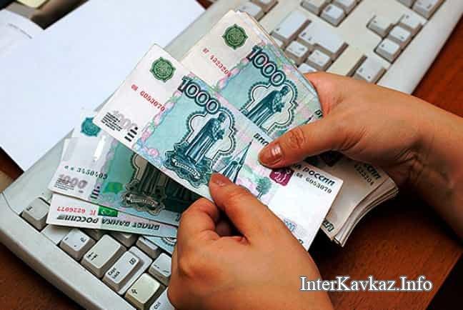 Срочно займ онлайн мир денег