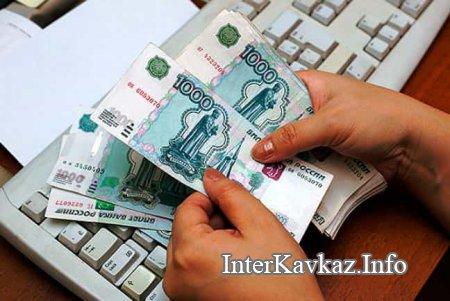 Получить микрозайм на карту без отказов русские финансы микрозаймы