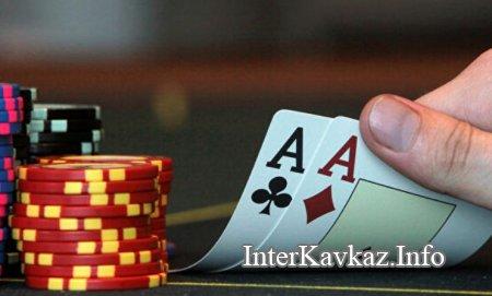 Карточные игры, в которых можно выиграть целое состояние